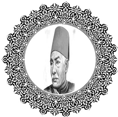 حافظ إبراهيم اللغة العربية