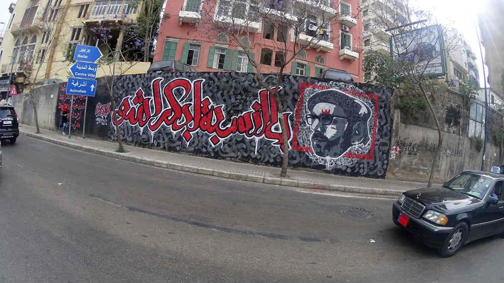 زياد رحباني كاليغرافيتي بيروت فن على الجدران احمر اسود