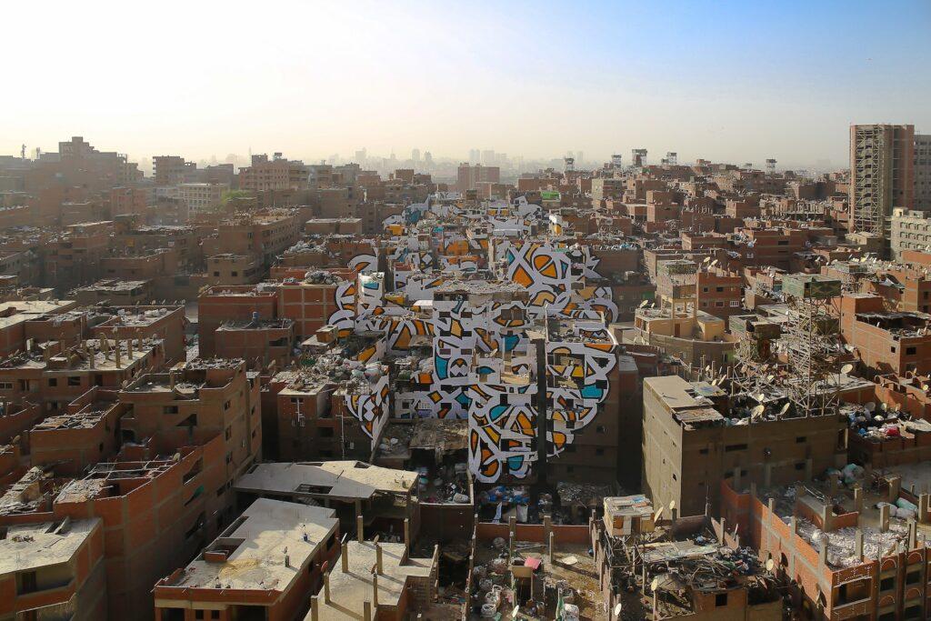 كاليغرافيتي في مصر