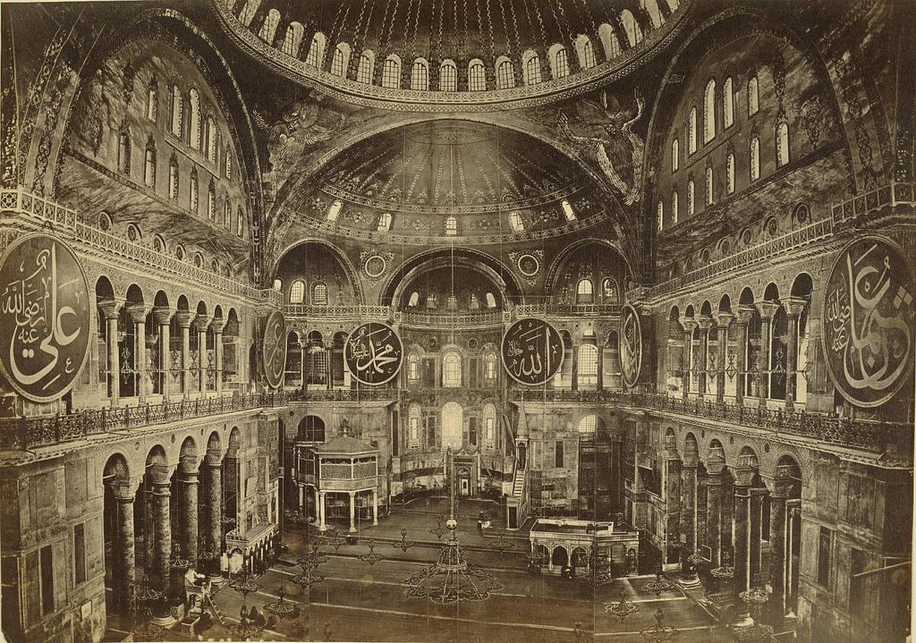 مسجد آيا صوفيا من الداخل عام 1453- اسطنبول تركي اوردوغان متحف كنيسة