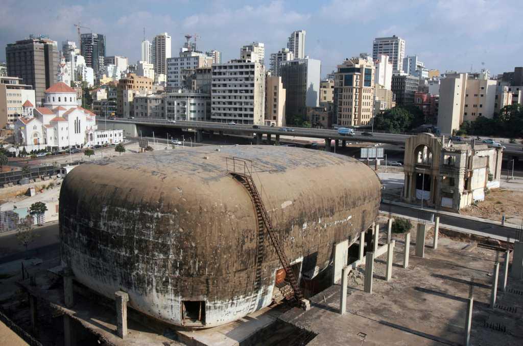 """مبنى """"البيضة"""" الغريب في وسط بيروت : جزء من أوّل مول في الشرق الأوسط  (مشروع """"السيتي سنتر  - 1965) وليس سينما فقط"""