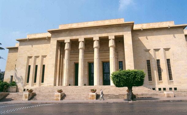 المتحف الوطني في بيروت قرب مضمار سباق الخيل ومتحف المعادن -- من معالم السياحة الثقافية في العاصمة