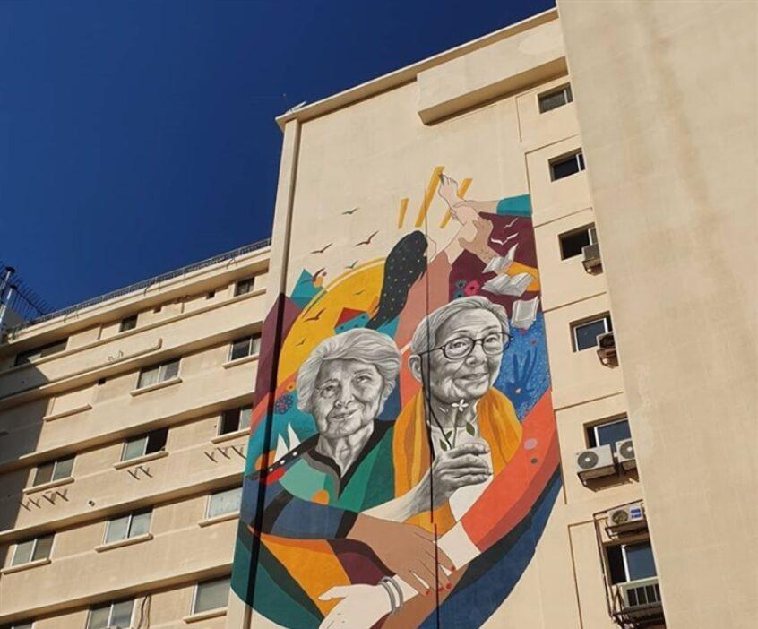 غرافيتي في شارع الحمرا (رلى عبده) - إميلي نصرالله وهوغيت كالان