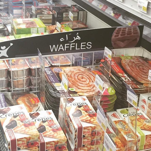 وافلز ترجمة خاطئة للعربية waffles
