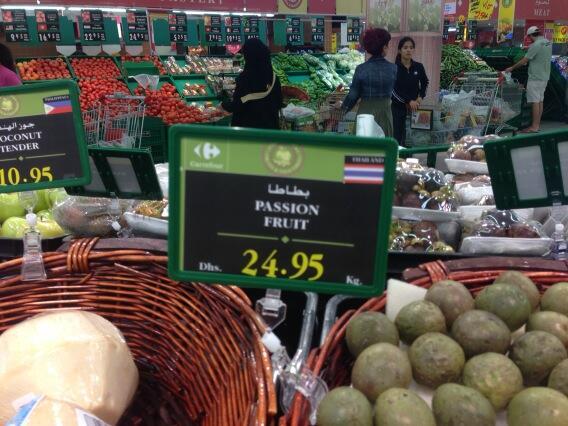 ترجمة خطأ للpassion fruit - بطاطا
